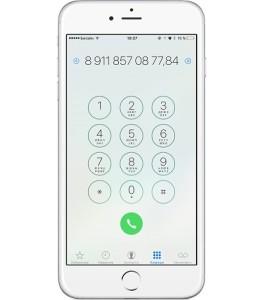 Kak-zvonit-s-iPhone-na-dobavochnye-nomera — 1