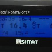ШТАТ 118XE-Zoom