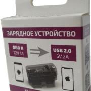 упаковка МК1 - 4