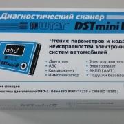 DST-Mini D коробка