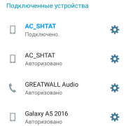 Screenshot_2018-06-28-10-27-09
