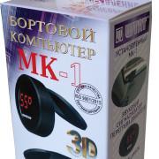 коробка МК1