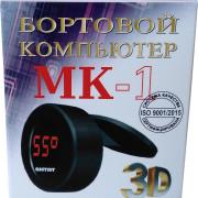 коробка МК1 вид2